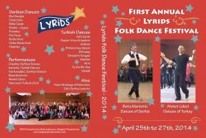 2014 Lyrids Festival DVD Cover