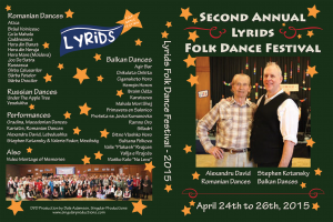 2015 Lyrids Festival DVD Cover