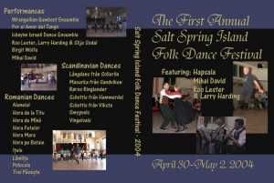 2004 Salt Spring DVD Cover