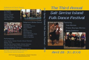 2006 Salt Spring DVD Cover