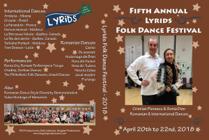2018 Lyrids Festival DVD Cover